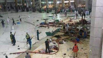 Photo of هذه قيمة ديات ضحايا رافعة الحرم المكي
