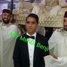 Photo of أول صورة للعريس عبد الكبير الوادي لاعب الرجاء