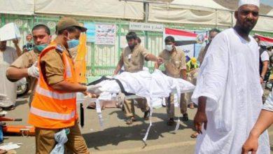 Photo of هنا سيتم دفن شهداء حادثة التدافع في مشعر منى