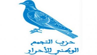 "Photo of مراكش تحتضن مباراة للملاكمة بين مرشح ""الحمامة"" وأعضاء من البيجيدي"
