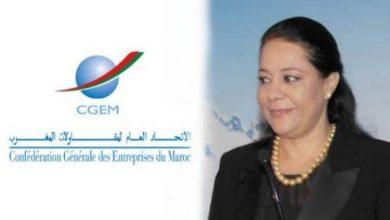 Photo of الرباط: 4 جهات تمثل قطب الشمال في صلب اهتمام اتحاد العام لمقاولات المغرب