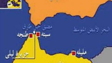 Photo of إسبانيا تنشأ معابر حدودية بين مليلية والمغرب