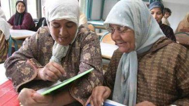 Photo of تراجع الأمية بالمغرب بنسبة 18,7 في المائة سنة 2014