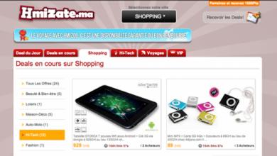 Photo of Hmizate.ma   يُطلق تطبيقاً للهواتف الذكية ونظاماً للحجز عبر الأنترنت لتسهيل الحصول على خدمات ذات جودة عالية بأسعار منخفضة