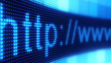 """Photo of الوكالة الوطنية لتقنين المواصلات تدعو إلى تحيين البيانات المتعلقة بأسماء نطاق الانترنت """"ما"""""""